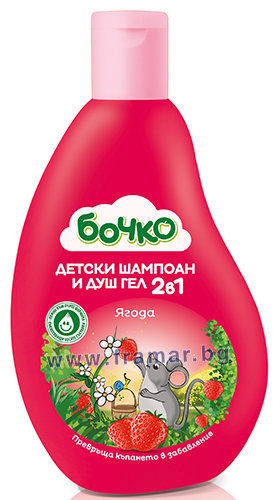 Бочко Детски шампоан душ- гел  2в1- ягода 250 мл. 425